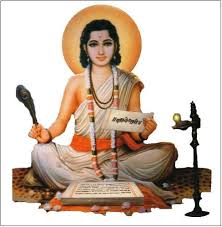 Sant Dnyaneshwar, image credits: Wikipedia